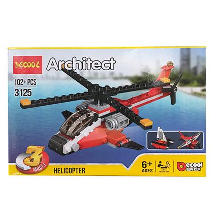 لگو هلیکوپتر ۳in1