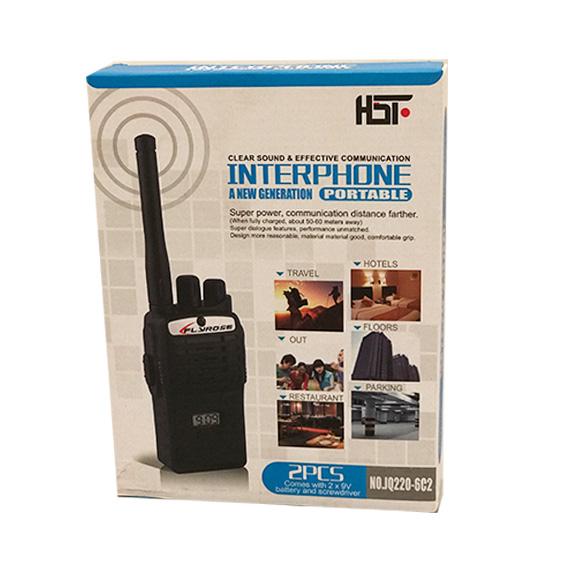 تاکی واکی Interphone