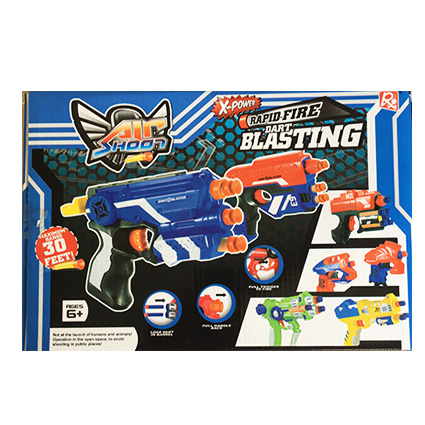 تفنگ X-Power