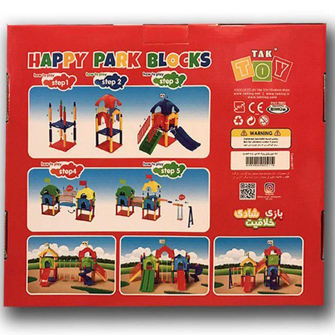 لگو پارک شادی ۹۸ قطعه
