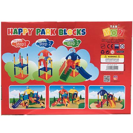 لگو ساختنی پارک شادی ۵۸