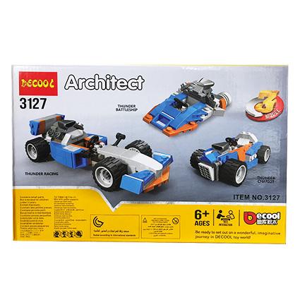 لگو ماشین مسابقه ۳in1