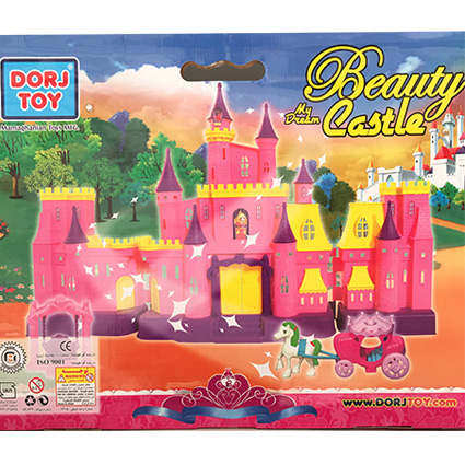 قصر پرنسس Beauty