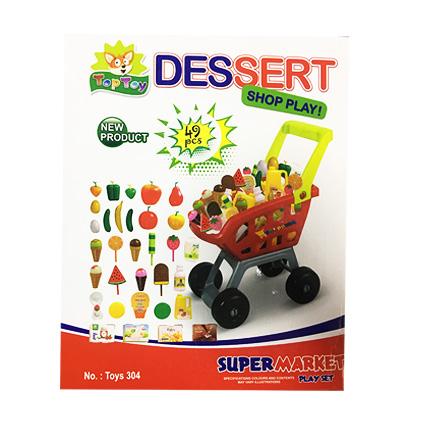 چرخ خرید Dessert 304