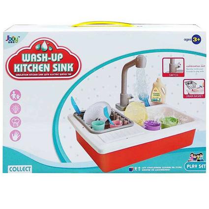 سینک ظرفشویی Wash-up