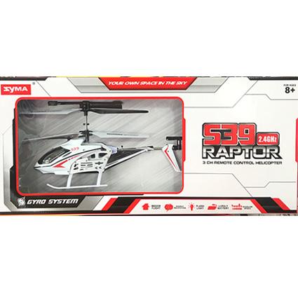 هلیکوپتر کنترلی Raptor