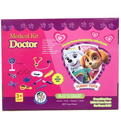 ست پزشکی سگ نگهبان