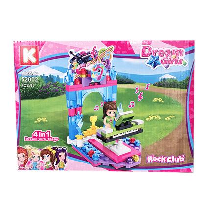 لگو Dream girl 1