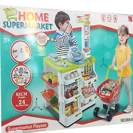 سوپرمارکت Home