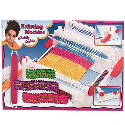 اسباب بازی بافندگی کودک