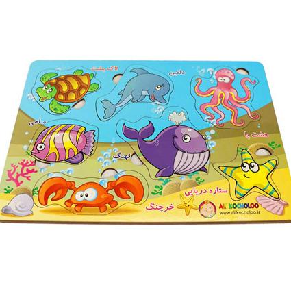 پازل چوبی حیوانات دریایی
