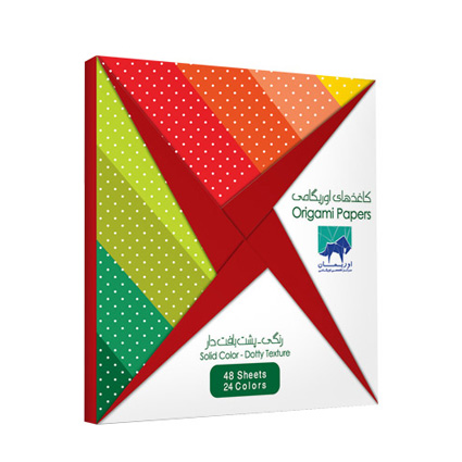 کاغذهای اوریگامی رنگی – پشت بافت دار