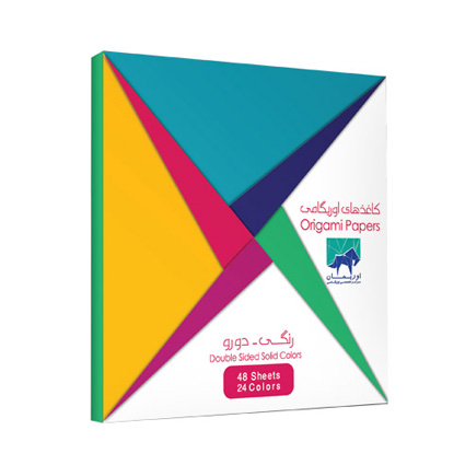 کاغذهای اوریگامی رنگی دو رو