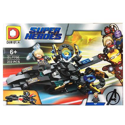 لگو سوپر هیرو تور Super Heroes 706202