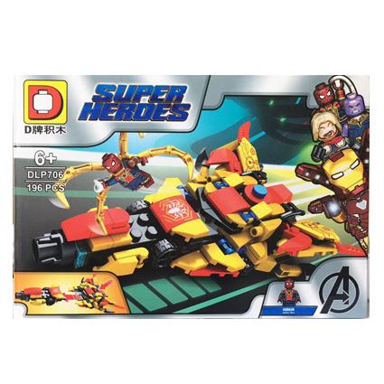 لگو سوپر هیرو سوپرمن Super Heroes 706196
