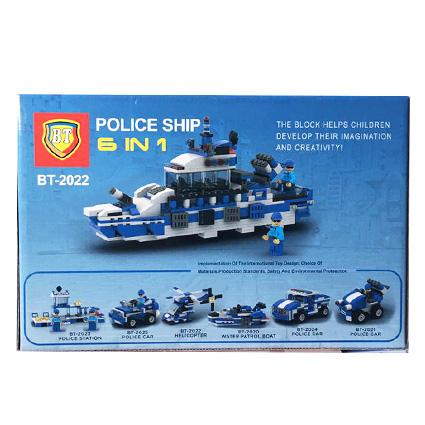 لگو پلیس مدل قایق تندرو BT-2020