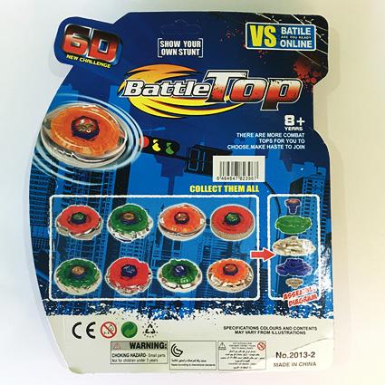 فرفره انفجاری battle top