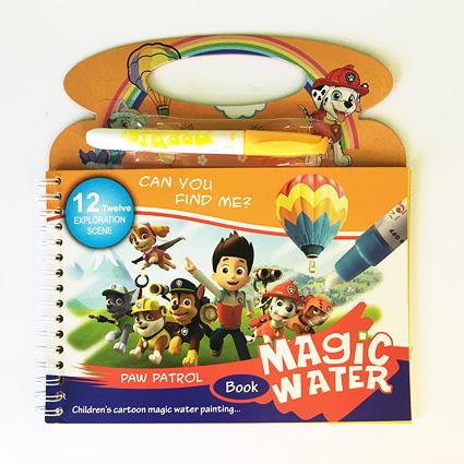 کتاب جادویی نقاشی مدل سگ نگهبان Magic Water