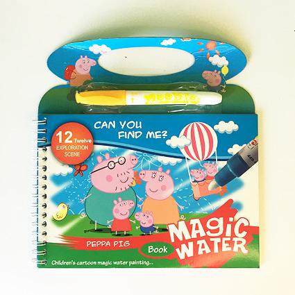 کتاب جادویی نقاشی مدل پیا پیگ Magic Water