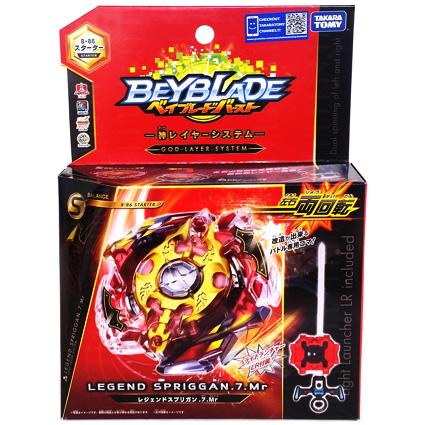 فرفره انفجاری فلزی BeyBlade
