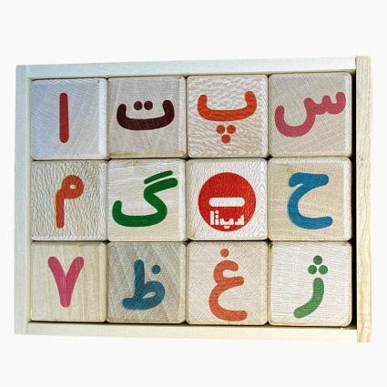 حروف الفبا و اعداد چوبی فارسی Septa