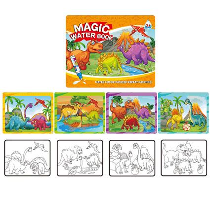 کتاب نقاشی جادویی دایناسورها Magic Water Book