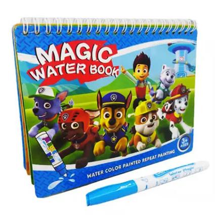 کتاب نقاشی جادویی سگ نگهبان Magic Water Book