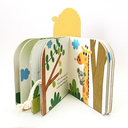 کتاب باغ وحش کوچولوی من - زرافه و مامانش